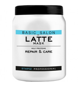 STAPIZ Latte Mask 1000ml